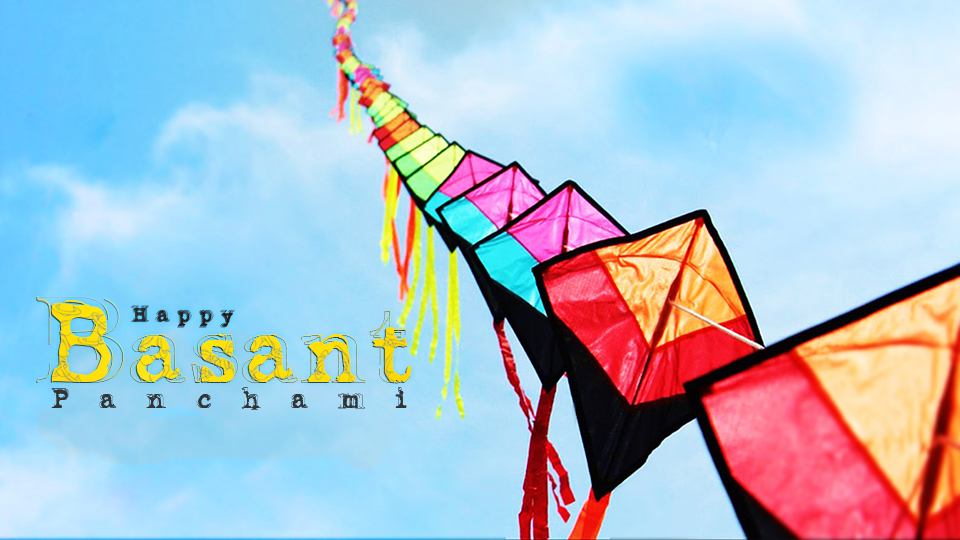 Spread The Joy Of Living And Happiness: Happy Basant Panchmi